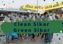 Clean Sikar Green Sikar